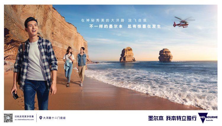 China Campaign Twelve Apostles  Horizonal