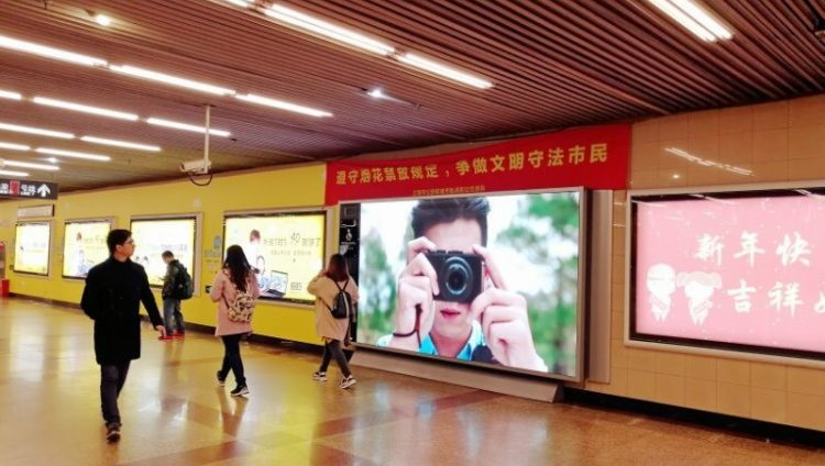 In Market Activity China Campaign Ooh Li Xian And Camera