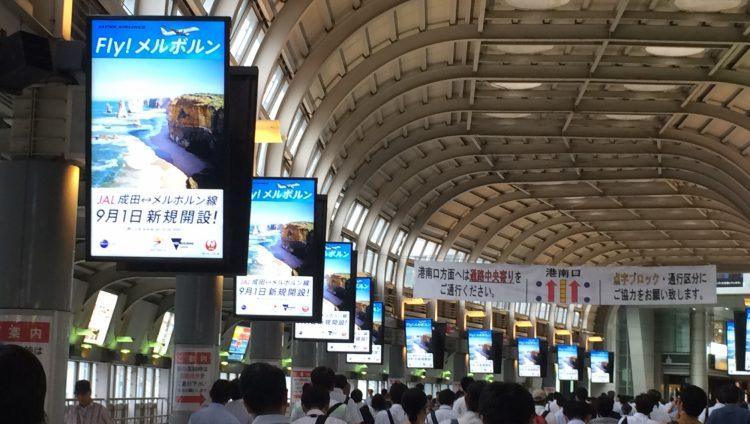 International Global Marketing Subway Japan