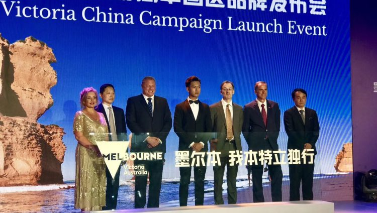 News China Campaign International Markets Launch